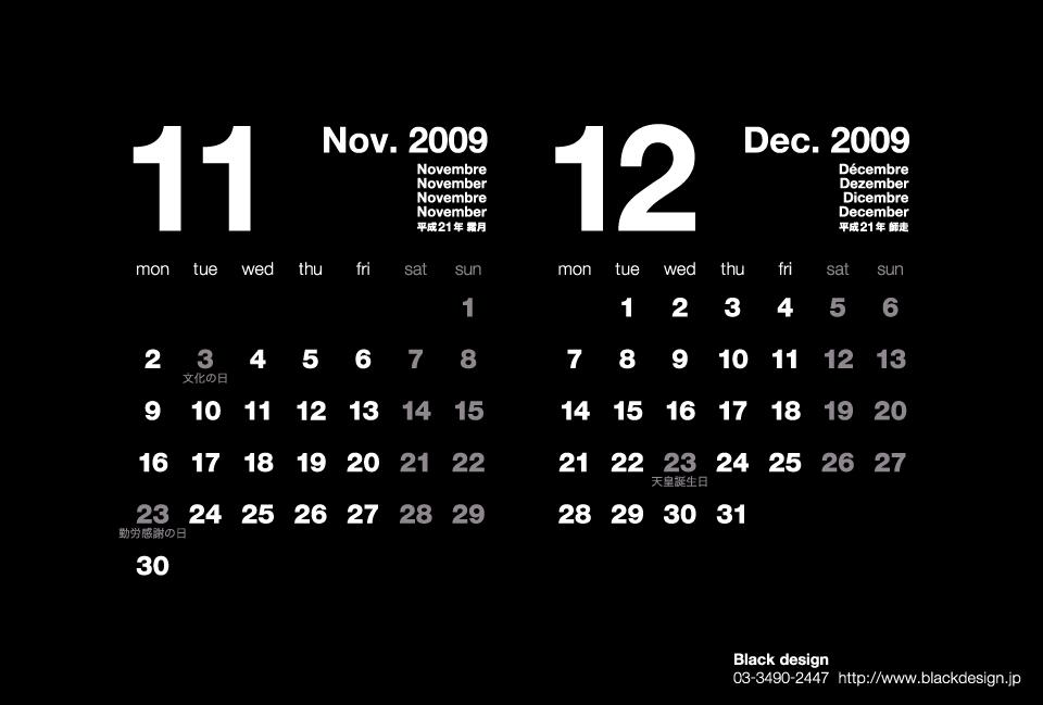 2009 9 10 calendar