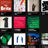 雑誌広告のデザイン制作