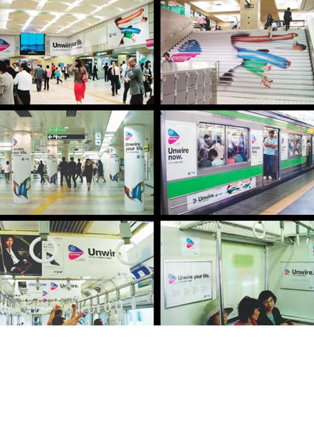 インテル セントリーノUnwire 地下鉄ジャック駅構内広告