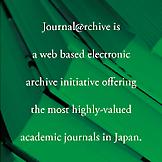 科学技術振興機構 J-STAGE / Journal@rchive 雑誌広告