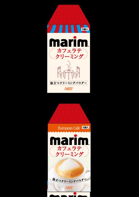 AGF marim 商品パッケージ